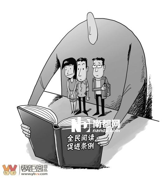 【全民阅读工作计划】
